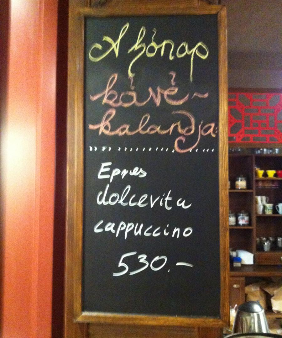 Cafe Frei, a hónap kávé kalandja
